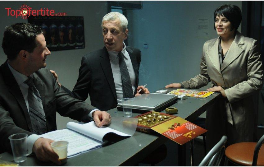 """Спектакълът """"Шведска защита"""" от Жорди Галсеран от 19ч. на 8.03 в МГТ Зад канала само за 10 лв на човек вместо за 18 лв"""
