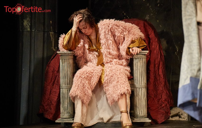 Спектакълът Ромул Велики от Фридрих Дюренмат от 19ч. на 10.03 в МГТ Зад канала само за 10 лв на човек
