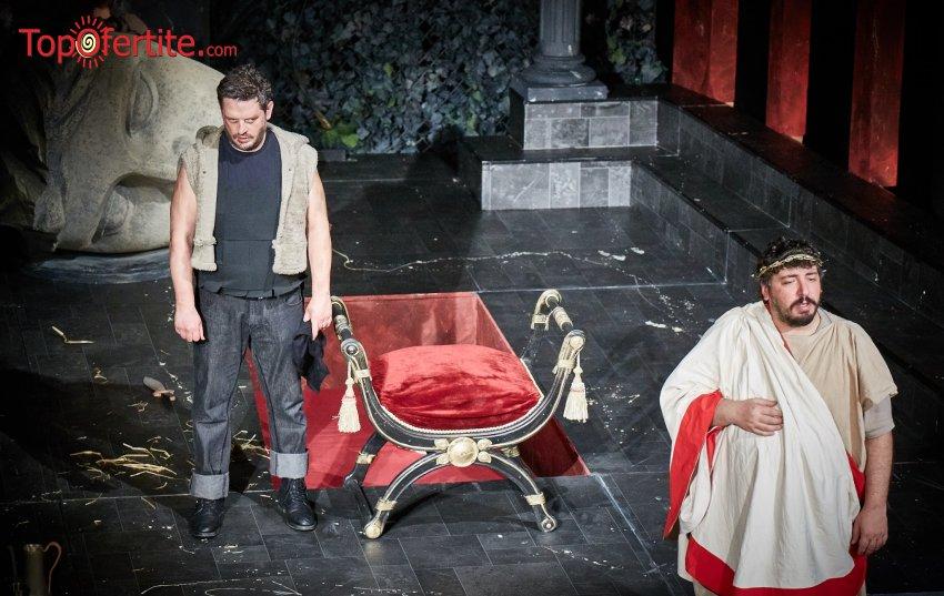Спектакълът Ромул Велики от Фридрих Дюренмат от 19ч. на 30.03 в МГТ Зад канала само за 10 лв на човек