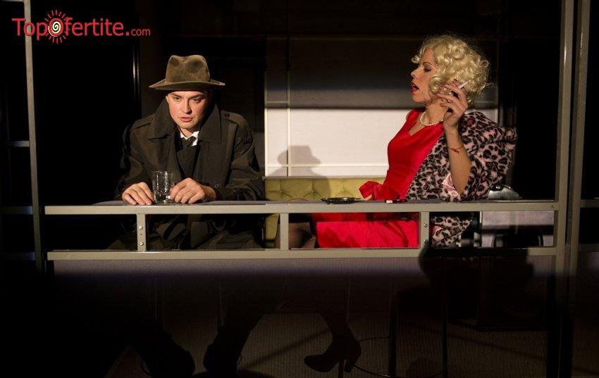 Спектакълът Апартаментът от Бойко Илиев от 19ч. на 16.03 в МГТ Зад канала само за 7 лв на човек