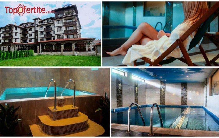 Хотел Алегра 3*, Велинград - Делничен СПА Релакс! 4 нощувки + закуски, вечери, СПА процедура по избор и Уелнес пакет само за 188 лв. на човек