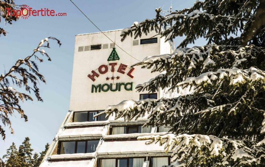 Хотел Мура, Боровец! Нощувка + закуска, вечеря, сауна, парна баня, фитнес, паркинг само за 58 лв на човек