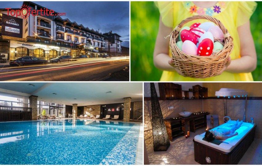 Хотел Банско СПА и Холидейз 4* за Великден! 3 или 4 нощувки + закуски, обеди, вечери и СПА пакет на цени от 180 лв на човек