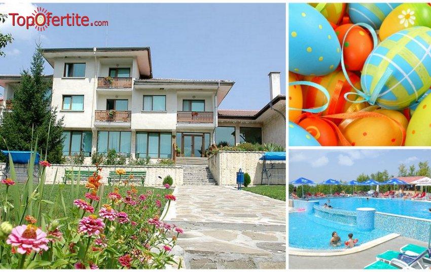Семеен Хотел Панорама, Априлци за Великден! 2 или 3 нощувки + закуски, вечери празничен обяд на 08.04 и сауна на цени от 135 лв. на човек
