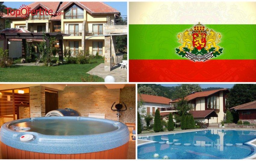 Хотел Арго, Село Рибарица зa 3-ти Март! 2 или 3 нощувки + закуски, вечери, празнична вечеря и СПА пакет на цени от 80 лв. на човек