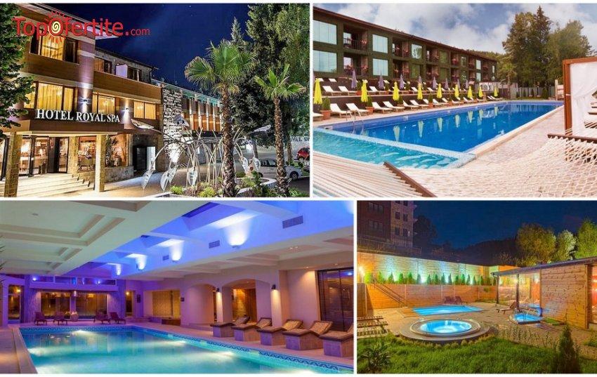 Хотел Роял СПА 4*, Велинград! Нощувка + закуска, безплатно ползване на минерални басейни и Уелнес пакет + опция за обяд и вечеря на цени от 62,50 лв. на човек