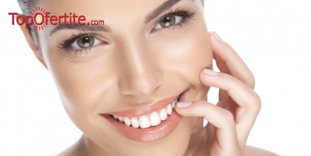Бондинг/фотополимерна фаcета/ на един зъб от Дентална клиника Персенк за 59.90 лв. вместо на 160.00 лв.