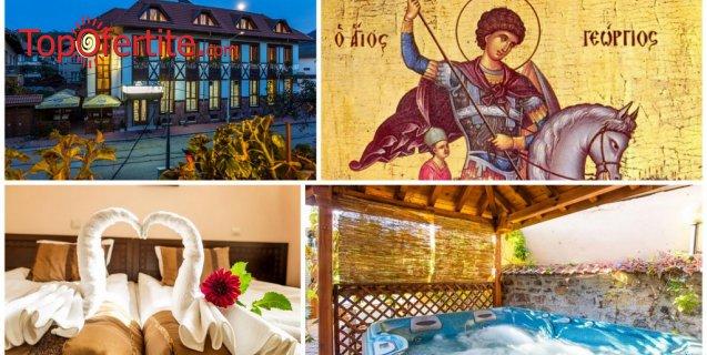 Хотел Тетевен за Гергьовден! 2 или 3 нощувки + закуски, вечери, басейн, сауна, джакузи на цени от 95 лв. на човек