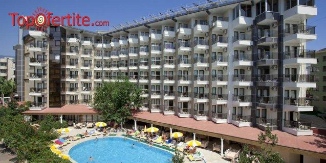 Monte Carlo Hotel 4*, Алания, Турция! 4 или 7 нощувки на база All Inclusive + самолет, летищни такси и трансфер на цени от 583 лв на човек