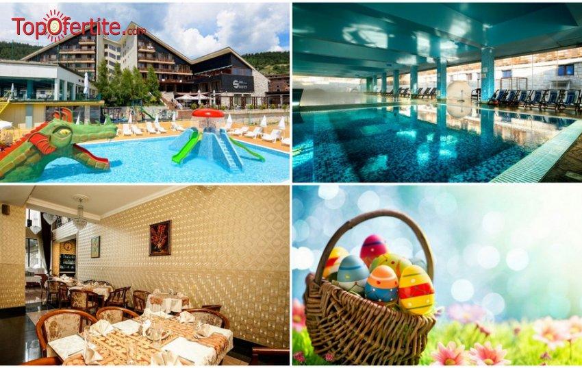 СПА Хотел Селект 4*, Велинград за Великден! 4 нощувки + закуски, обеди и вечери, празничен обяд на 08.04 и Уелнес пакет само за 250 лв. на човек