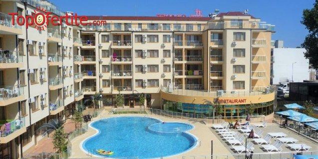 Хотел Рио Гранде 4*, Слънчев бряг! Ранни записвания! Нощувка на база All Inclusive + басейн с шезлонг и чадър, дневна или вечерна анимация на цени от 49 лв. на човек