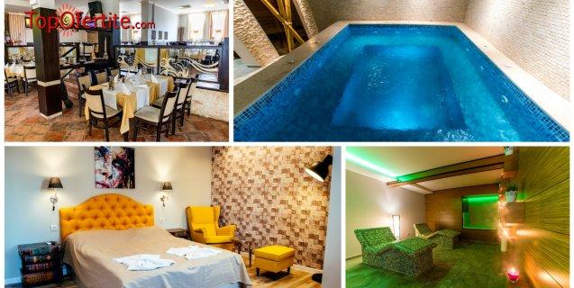 Хотел Аризона 3*, Павел баня! 1 нощувка + закуска, вечеря и СПА зона само за 33 лв на човек