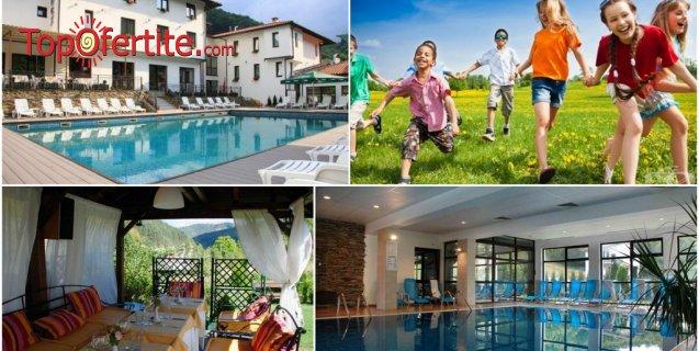Хотел Фея, село Чифлик за Пролетната ваканция! 2 нощувки + закуски, вечери и СПА пакет на цени от 125 лв. на човек