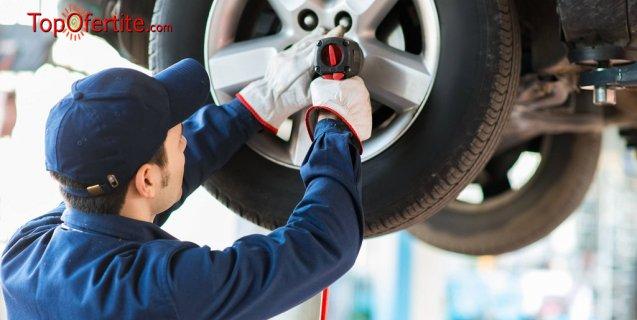 Смяна на гуми с включен монтаж, демонтаж и баланс + чували за съхранение от Gazserviz.net само за 8,90лв