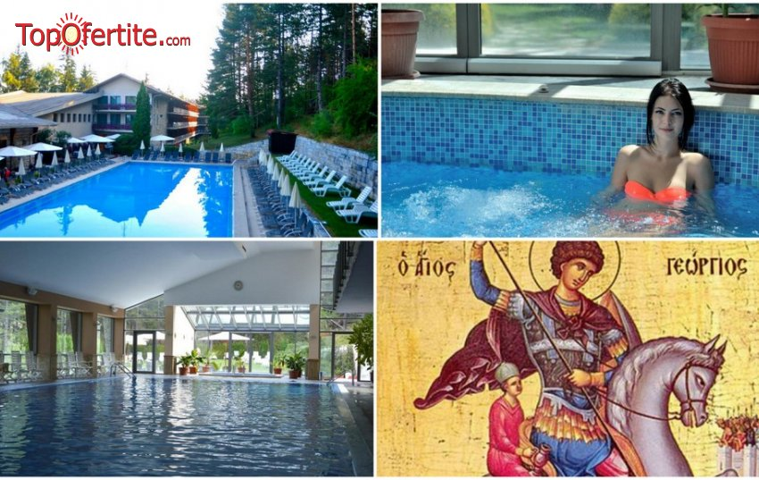 Хотел Велина 4*, Велинград за Гергьовден! 3 нощувки + закуски, 2 минерални басейна и СПА пакет на цени от 138,20 лв. на човек