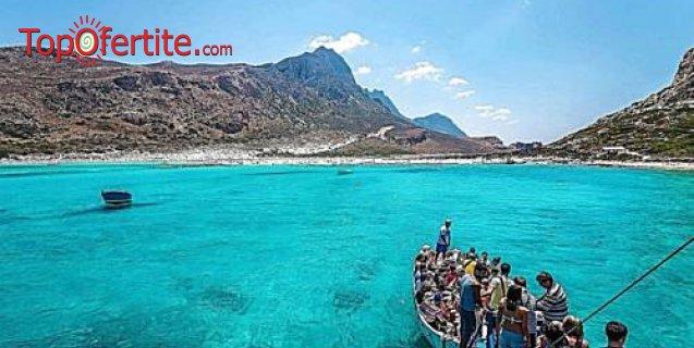 Еднодневна екскурзия и плаж във Ставрос, Гърция с екскурзоводско обслужване и транспорт само за 34 лв вместо за 42 лв