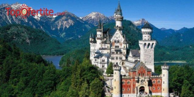 6-дневна екскурзия до Приказните Баварски замъци! 5 нощувки в хотели 3*/2* + закуски, транспорт, транспортни разходи и екскурзоводско обслужване само за 660 лв на човек