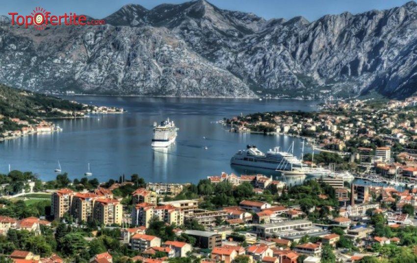 5-дневена екскурзия за Черна гора и Дубровник – перлата на Хърватската ривиера! 4 нощувки + закуска, вечеря, фериботни такси и водач само за 239 лв.