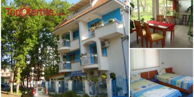 Хотел Демира, Китен през Лятото! Нощувка + закуска, вечеря и опция за обяд на цени от 24 лв. на човек