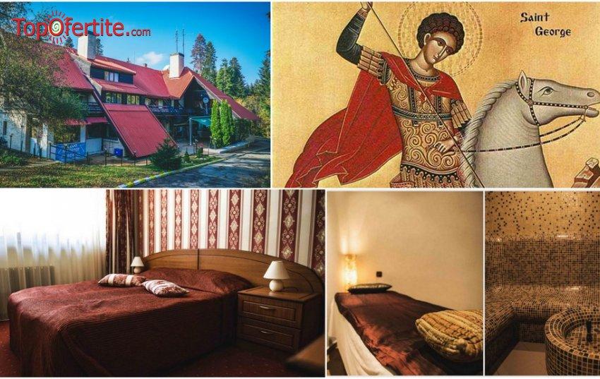 Хотел Бреза, Боровец за Гергьовден! 2 нощувки + закуски, вечери, сауна, парна баня, леден душ, релакс зона и опция за Празничен Обяд на цени от 99 лв. на човек