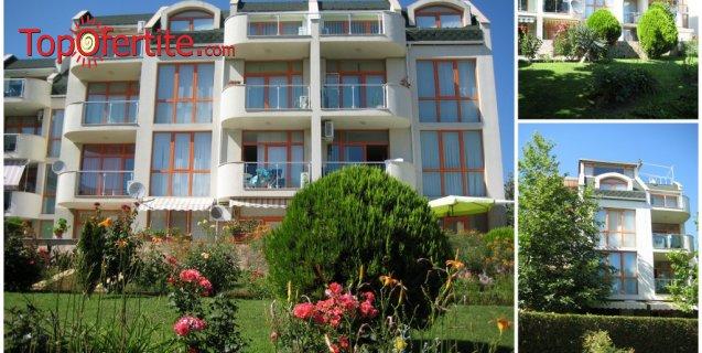 Комплекс Sea Gate, Свети Влас на 100 м от плажа! Ранни записвания! 5 нощувки в просторен едноспален или двуспален апартамент за 2 или 4 възрастни и 2 деца + ТВ и интернет на цени от 351 лв