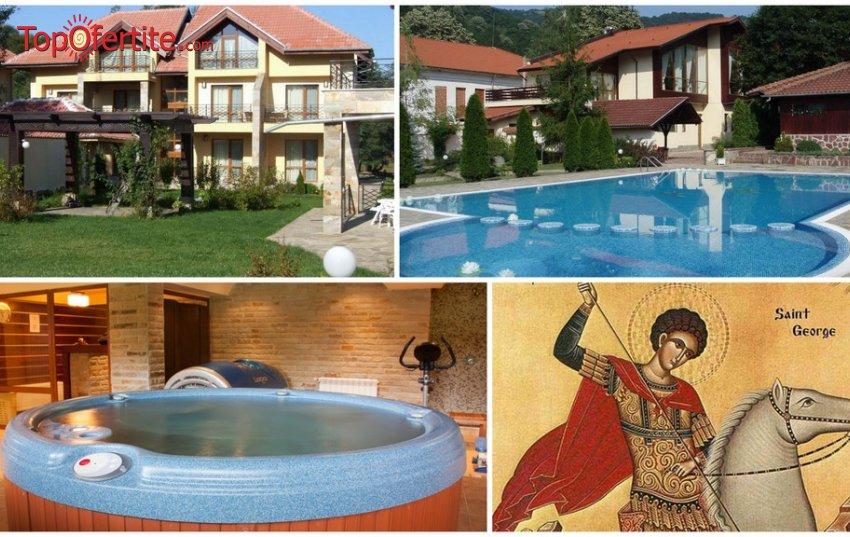 Хотел Арго, Село Рибарица за Гергьовден! 2 или 3 нощувки + закуски, вечери и СПА пакет с опция за празничен обяд на цени от 54 лв. на човек