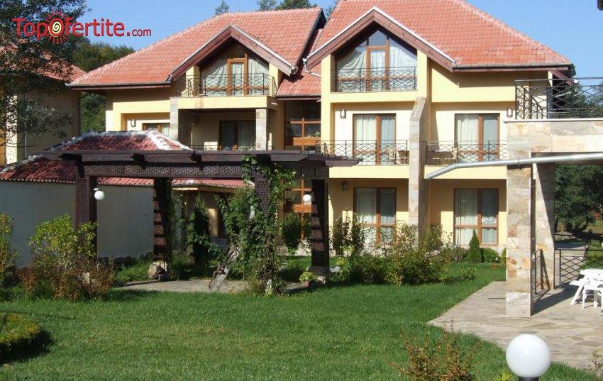Хотел Арго, Село Рибарица! Нощувка в апартамент или стая за двама + закуски, вечери бутилка вино, аператив на вечерята и СПА пакет на цени от 34 лв на човек