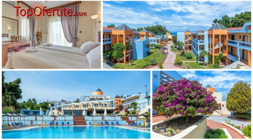 LAST MINUTE!! хотел Atrium , Пeфкохори, Касандра Гърция! Нощувка на база All Inclusive и ползване на басейн на цени от 37.50 лв. на човек