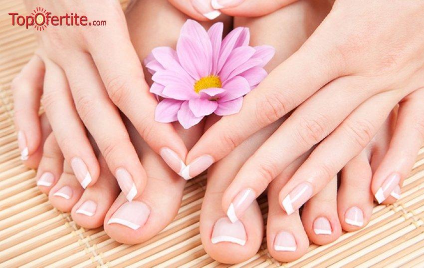 СПА Маникюр или педикюр с гел лак, масаж и пилинг от Beauty Studio Mom´s Place цени от 13 лв.