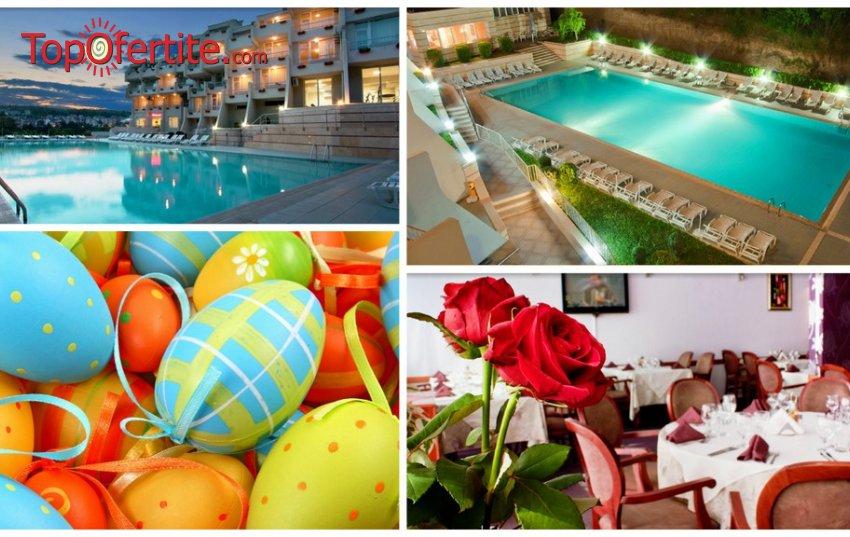 Хотел Панорама Уелнес и СПА 3* Сандански за Великден! 2, 3 или 4 нощувки + закуски, Великденски празничен обяд, басейн с минерална вода и Уелнес пакет + опция за нормален обяд и вечеря на цени от 122 лв. на човек