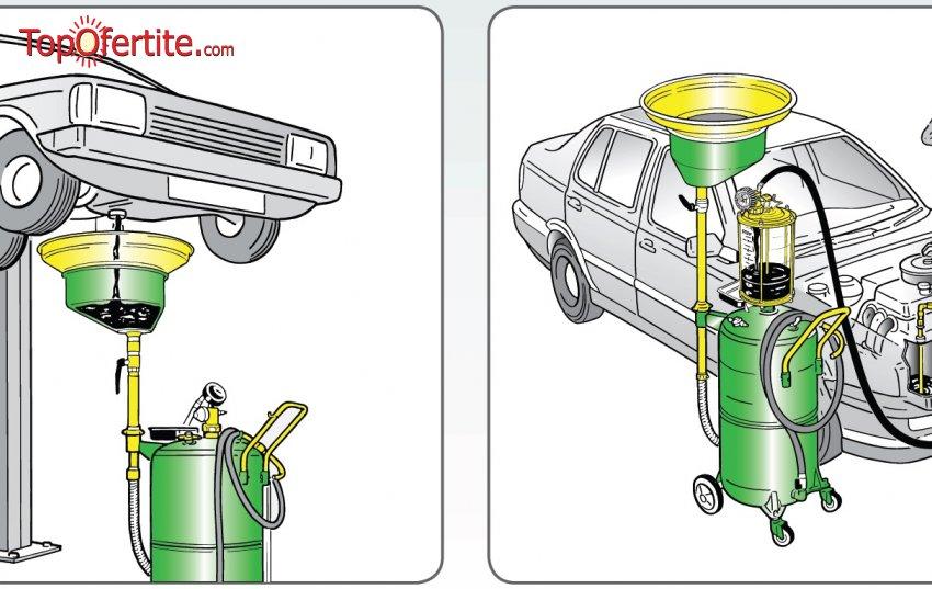 Смяна на масло и маслен филтър плюс преглед ходова част и изпускателна система от Автосервиз АРБИ АУТО за 1 лв.вместо за 15 лв.