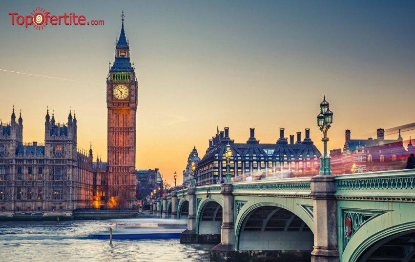4-дневна екскурзия до Лондон със самолет! 3 нощувки + закуски, изцяло индивидуално обслужване на български език с възможност за повече нощувки и при минимално записани двама само за 870 лв.
