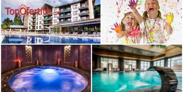 Хотел Арте СПА и Парк 5*, Велинград за Пролетната ваканция! 3, 4, 5, 6 или 7 нощувки + закуски, вечери, детска анимация и Уелнес пакет на цени от 412, 50 лв. на човек