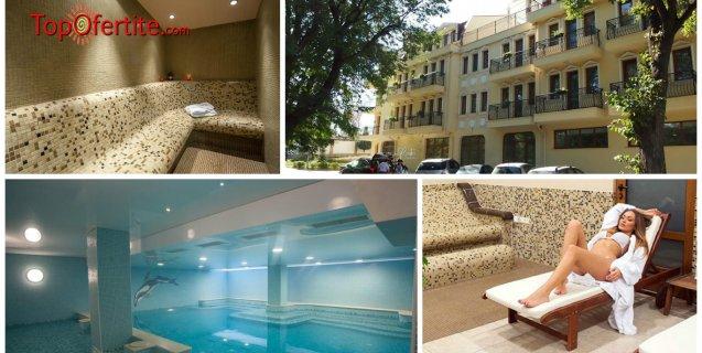 Хотел Си комфорт, Хисаря! 2, 3, 4 или 5 нощувки в студио или апартамент + закуски, мин. басейн и СПА от 80 лв на човек