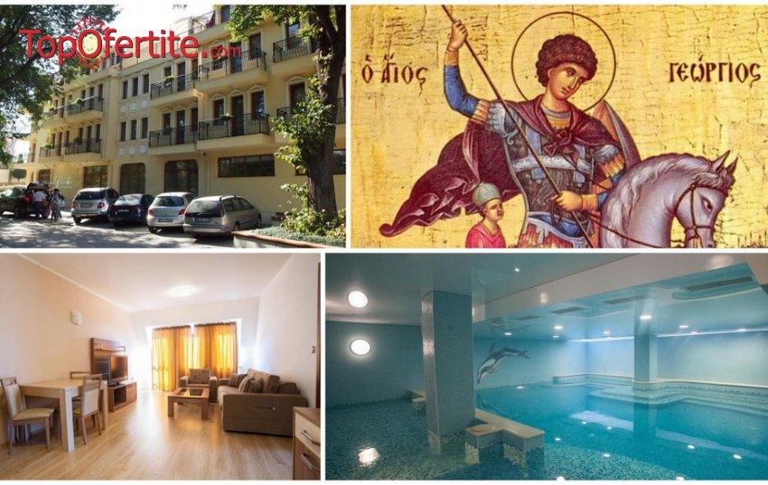 Хотел Си комфорт, Хисаря за Майските празници! 4 или 5 нощувки + закуски, мин. басейн и СПА пакет на цени от 220 лв. на човек