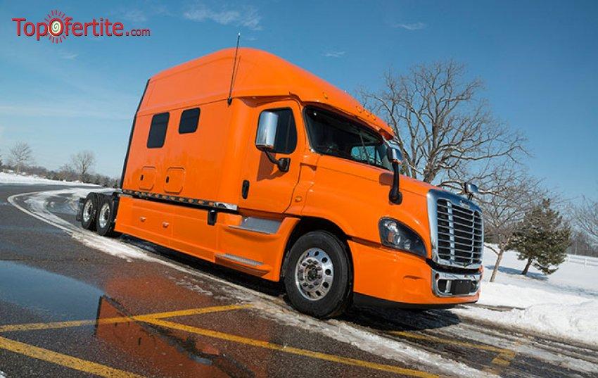 ГТП - Годишен технически преглед на товарен, тежкотоварен автомобил, ремарке или автобус от Лъки 555 на цени от 30 лв
