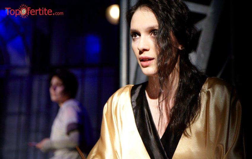 Спектакълът Бел Ами от Юрий Дачев от 19ч. на 25.04 в МГТ Зад канала само за 10 лв на човек