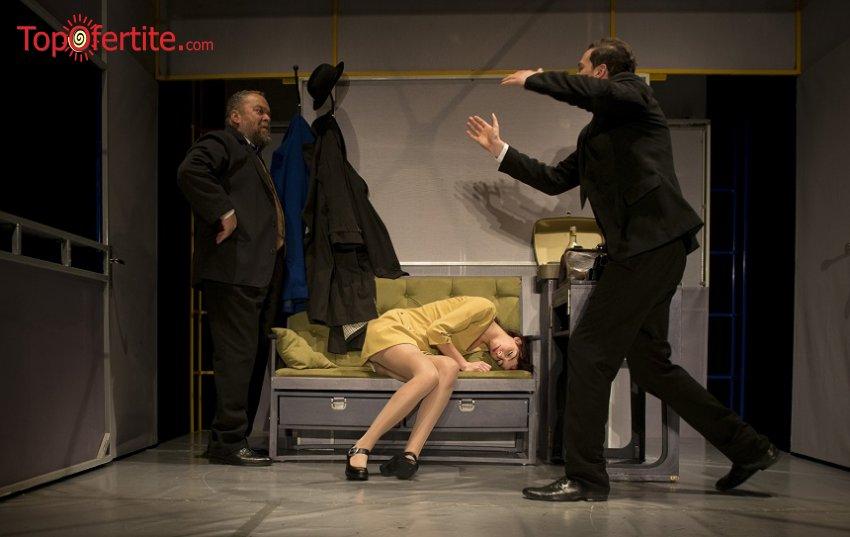 Спектакълът Апартаментът от Бойко Илиев от 19ч. на 26.04 в МГТ Зад канала само за 7 лв на човек