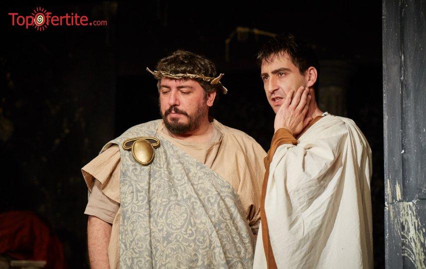 Спектакълът Ромул Велики от Фридрих Дюренмат от 19ч. на 28.04 в МГТ Зад канала само за 8 лв на човек