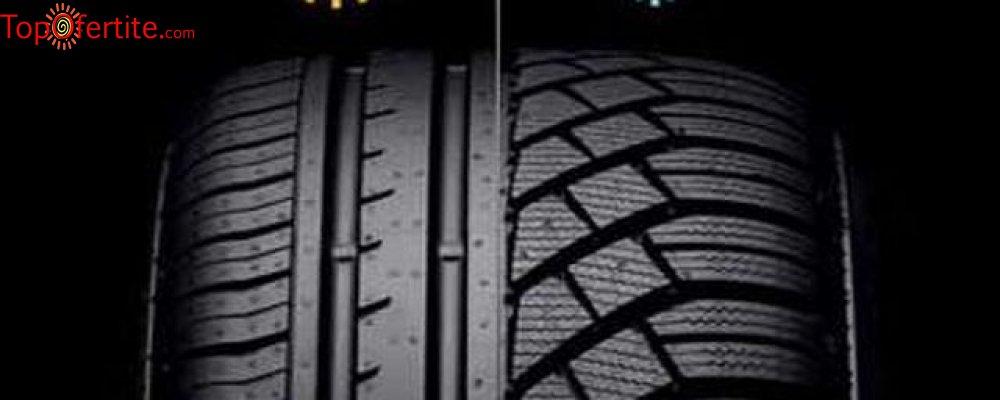 Смяна на 2 гуми с включен монтаж, демонтаж и баланс в Автоцентър РАДИАЛ 2000 в Овча купел само за 12,50 лв