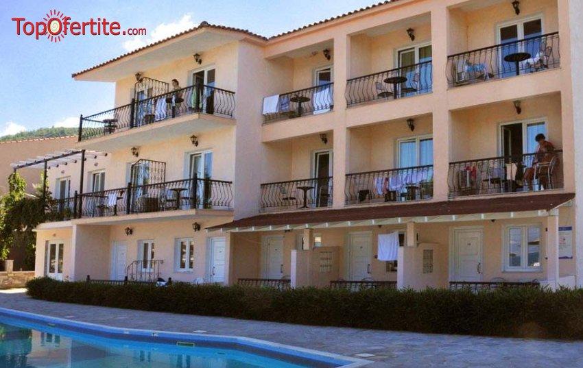 Sunrise Beach hotel 3*, Тасос, Гърция! Нощувка на база all inclusive + басейн на цени от 65.30 лв на човек