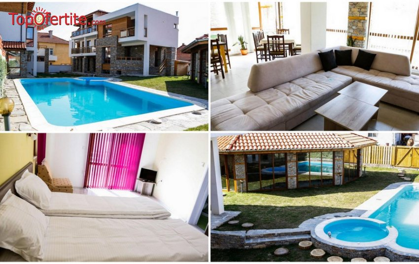 Kъщи за гости Биг Хаус, село Огняново! 1 нощувка за Двама + ползване на басейн и барбекю само за 50 лв