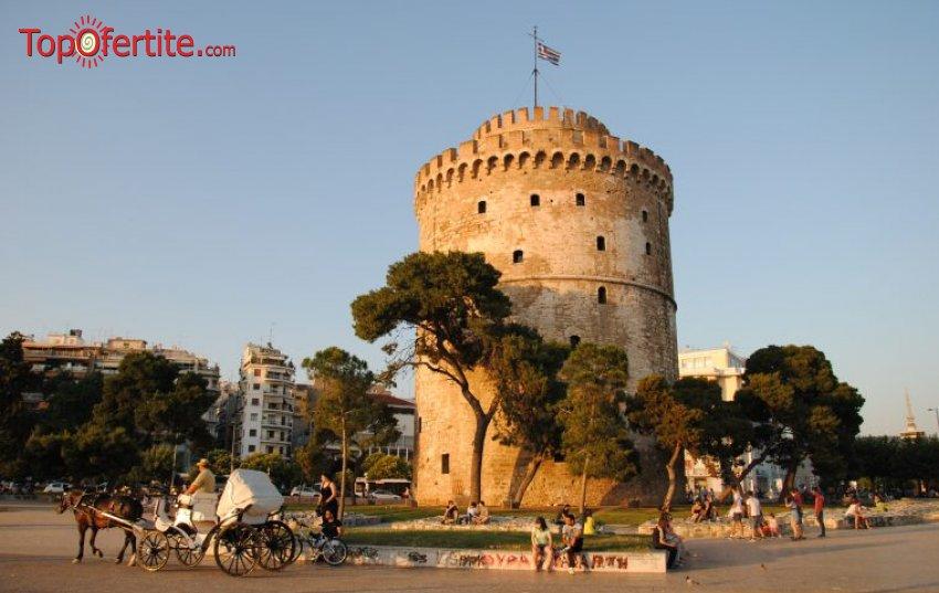 1-дневна екскурзия до Солун с автобус и екскурзоводско обслужване на български език + възможност за посещение на Бяла кула и църквата Св. Димитър само за 33 лв
