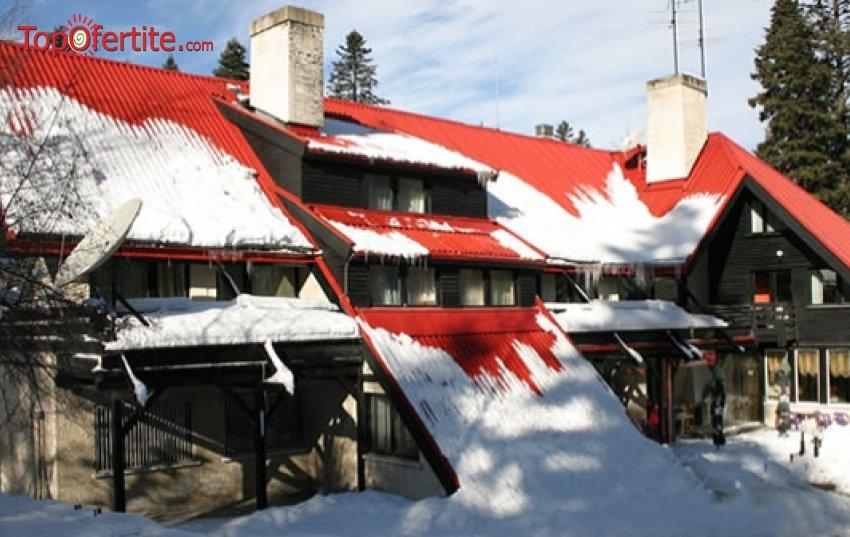 Хотел Бреза, Боровец ! Нощувка + закуска, вечеря, сауна, парна баня, леден душ, релакс зона и паркинг за 43 лв. на човек