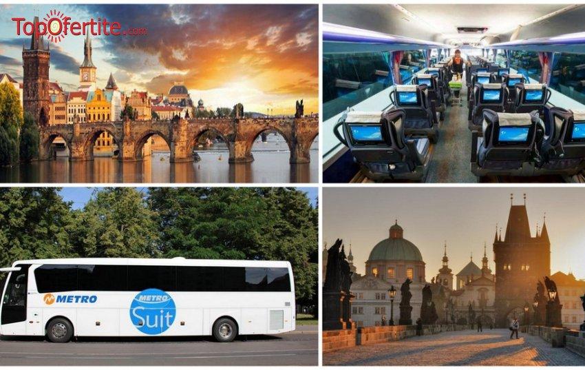 Уикенд в Прага! 4 или 5-дневена екскурзия с луксозен автобус до Прага + 2 или 3 нощувки Хотел Метро Прага 3* с възможност за вечеря на кораб и пешеходна разходка с екскурзовод на цени от 313 лв. на човек