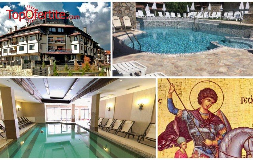 Хотел Мария-Антоанета Резиденс, Банско за Майските празници! 2 или 3 нощувки със закуски и вечери или на база All inclusive + външен басейн с шезлонги и чадъри и СПА пакет на цени от 69,90 лв. на човек