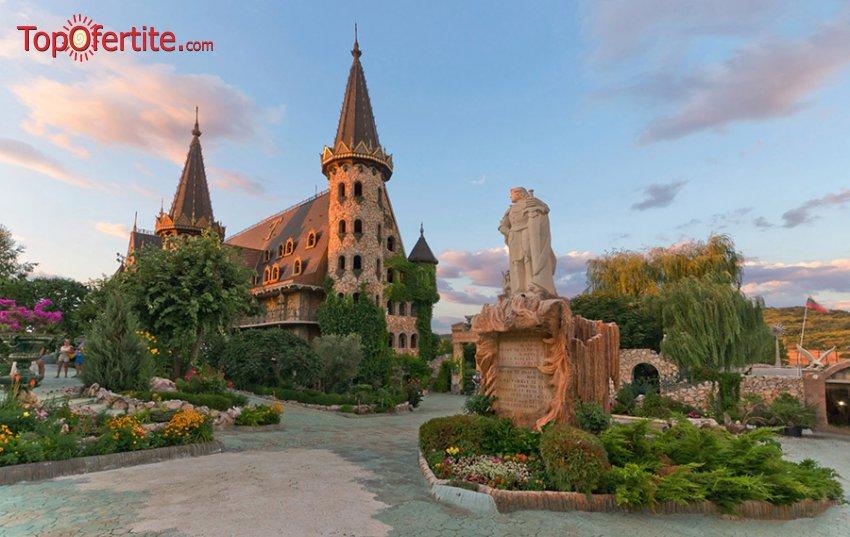 Вход за замъка в Равадиново + разходка с гид и сувенир само за 20 лв. на човек + опции за зона за игри, арт галерия и фото сесии
