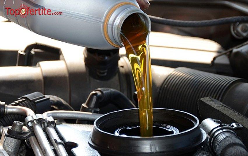 Смяна на масло + маслинен филтър - 10W40 с вкл. масло до 5 л. от автоцентър Авто-Ангелов само за 49,99 лв.