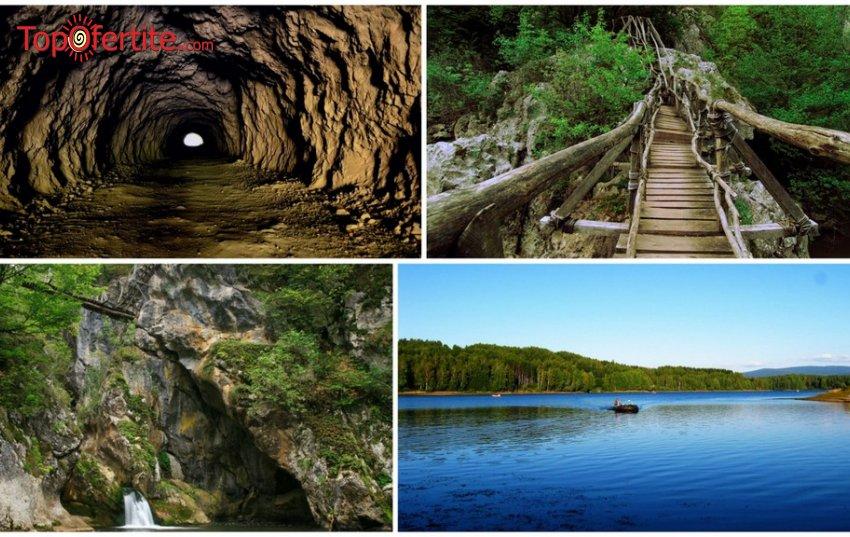 1-дневена екскурзия до Власинско езеро и ждрелото на река Ерма + транспорт, посещение на трънската еко пътека и екскурзоводско обслужване само за 25 лв.
