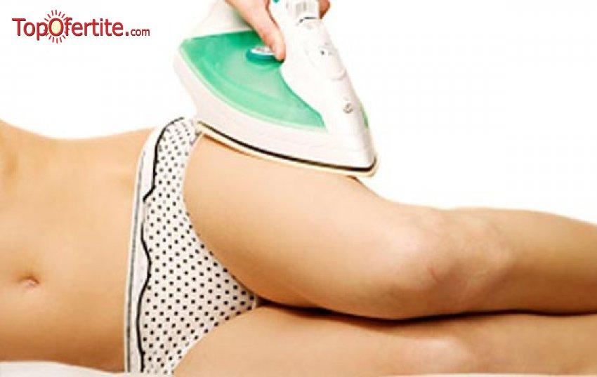 Антицелулитен ръчен масаж с Вендузи от Beauty Studio Mom´s Place за 15 лв.